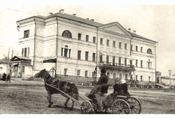 Penza. Governor's house, 1900s
