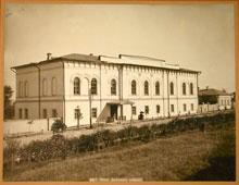 Penza. Noble Assembly, 1915