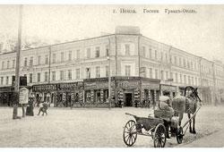 Penza. Grand Hotel