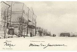 Penza. Governor's street, 1903