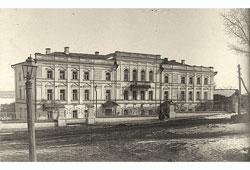 Penza. Provincial Zemstvo Administration, 1915
