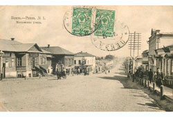 Penza. Moscowskaya street, 1912