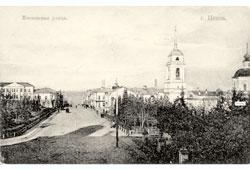 Penza. Moscowskaya street