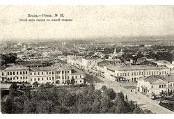 Penza. General view