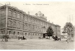Penza. First female gymnasium