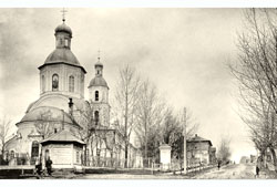 Penza. Cathedral, 1917