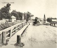Penza. Tambovsky highway, 1915