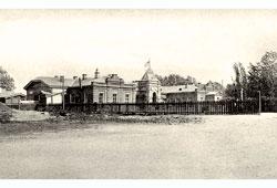 Penza. Railway station