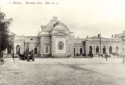 Penza. Railway station, 1908