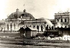 Penza. Railway station, 1915