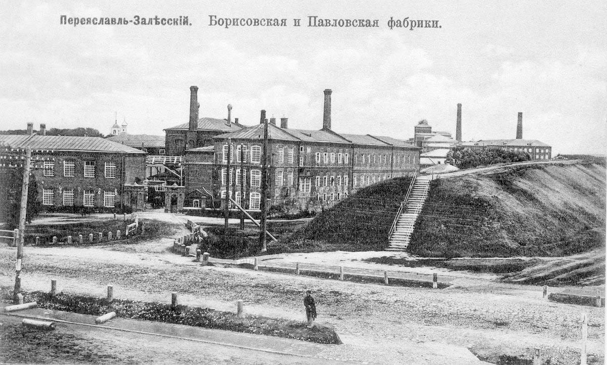Pereslavl-Zalessky. Borisovskaya and Pavlovskaya Factories