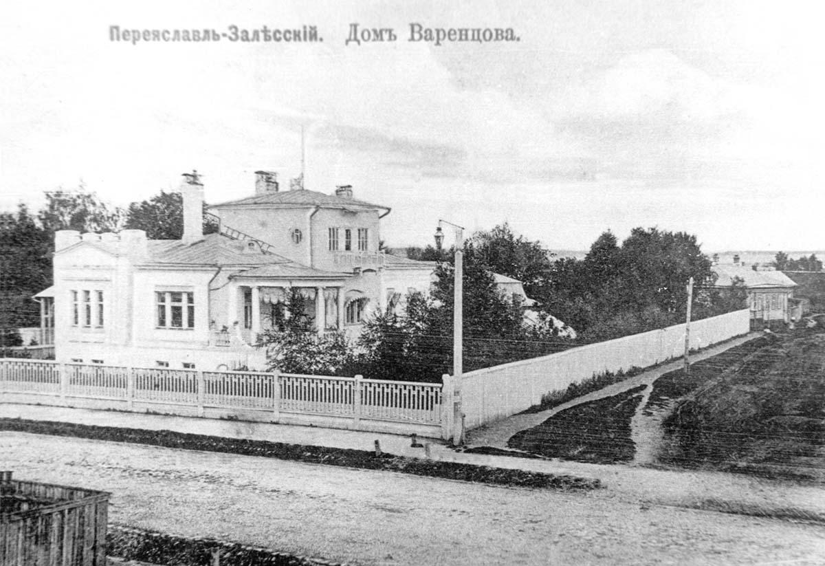 Pereslavl-Zalessky. House of Varentsov