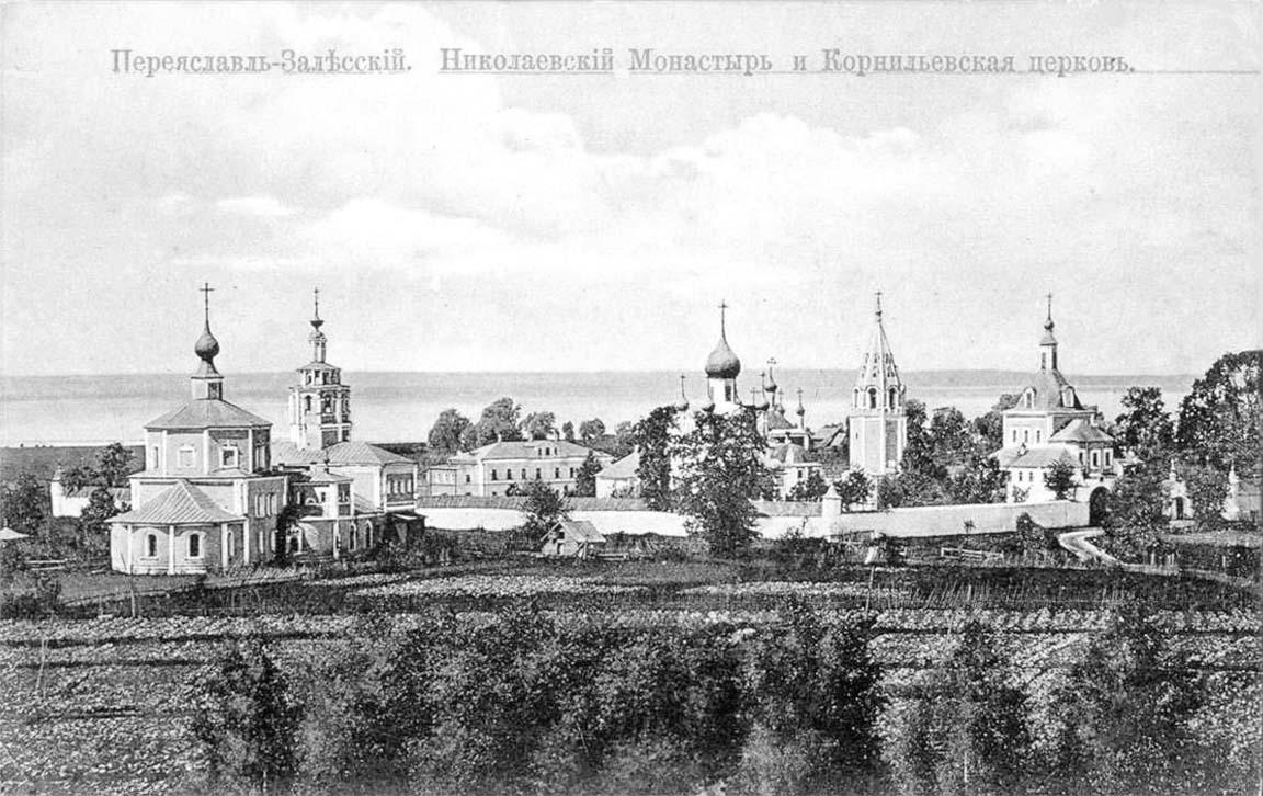 Pereslavl-Zalessky. Nikolaevsky Monastery