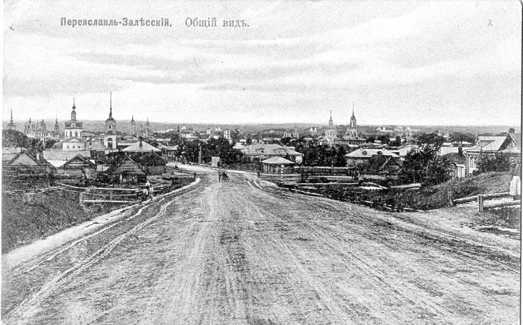 Pereslavl-Zalessky. Panorama of the city