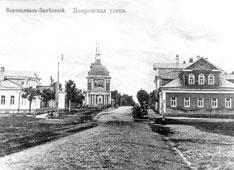 Pereslavl-Zalessky. Pokrovskaya street