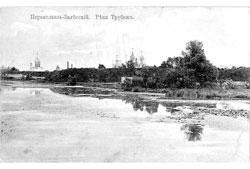Pereslavl-Zalessky. The Trubezh River