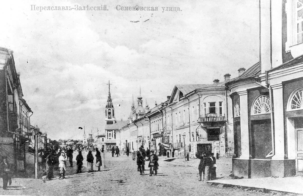Pereslavl-Zalessky. Semenovskaya street