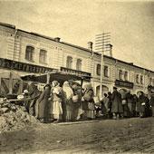 Perm. 'Black' market