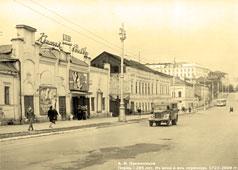 Perm. Komsomolsky Avenue, 1966