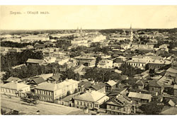 Perm. Panorama of the city