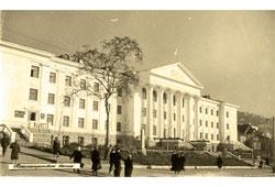 Petropavlovsk-Kamchatsky. Administrative building, 1970s