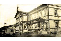 Petropavlovsk-Kamchatsky. The former governor's house