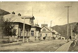 Petropavlovsk-Kamchatsky. Town Center, 1916
