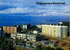 Petropavlovsk-Kamchatsky. Kindergarten, new buildings, 1989