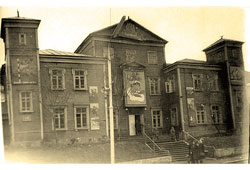 Petropavlovsk-Kamchatsky. House of Pioneers, 1960s