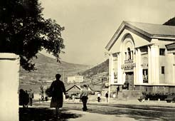 Petropavlovsk-Kamchatsky. Movie theater 'Kamchatka'