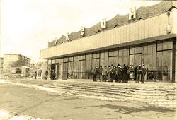 Petropavlovsk-Kamchatsky. Movie theater 'Okean', 1970s
