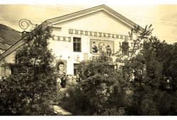 Petropavlovsk-Kamchatsky. Movie theater 'October', 1970s