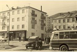 Petropavlovsk-Kamchatsky. Shop 'Dawn', 1970s