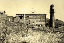 Petropavlovsk-Kamchatsky. Lighthouse at Cape 'Mayachny'