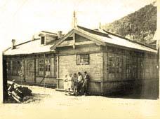 Petropavlovsk-Kamchatsky. Pedagogical college, circa 1940's