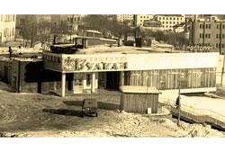 Petropavlovsk-Kamchatsky. Restaurant 'Vulcan', 1970s