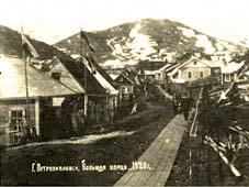 Petropavlovsk-Kamchatsky. Big street, 1920
