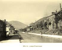 Petropavlovsk-Kamchatsky. Sovetskaya Street