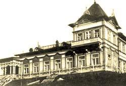 Petropavlovsk-Kamchatsky. Provincial office building