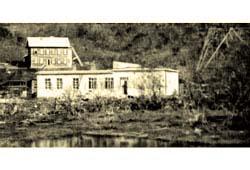 Petropavlovsk-Kamchatsky. The building of the radio station