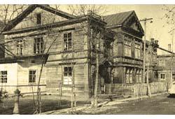 Petropavlovsk-Kamchatsky. The building of the judicial administration