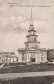 Petrozavodsk. Church of Saints Peter and Paul