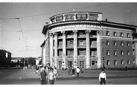 Petrozavodsk. Hotel 'North'