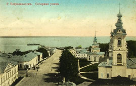 Petrozavodsk. Cathedral street