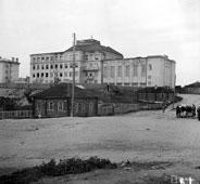 Petrozavodsk. University