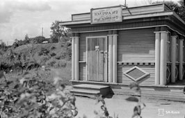 Petrozavodsk. Wine Shop, 1942
