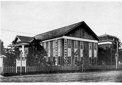 Poronaysk. Town Hall, circa 30s