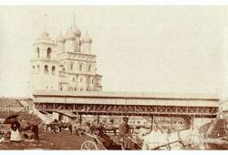 Pskov. The American bridge, 1895-1898