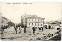 Pskov. Arkhangelskaya and Sergievskaya streets