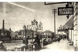 Pskov. Marketplace